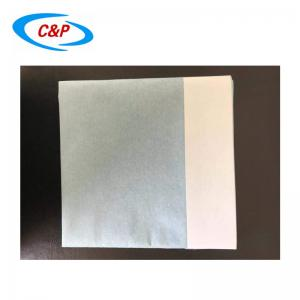 Single Use Side Drape Manufacturers